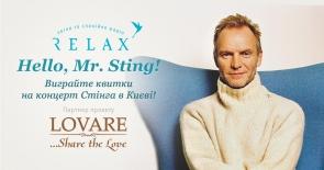 Hello, Mr. Sting!